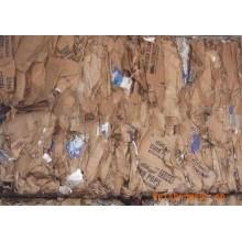 长期供应进口牛皮纸废纸