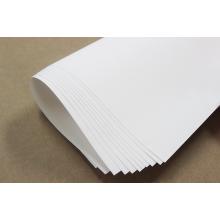 质量好白牛皮纸(图)价格面议