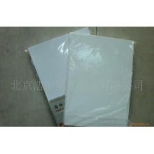 供应A4/A3铜版纸、彩激纸、彩色复印纸、不干胶纸