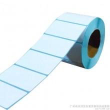 供应热敏不干胶纸