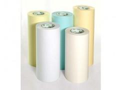 供应离型纸、硅油纸