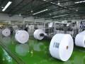 中国造纸协会—推进制浆造纸行业二噁英减排